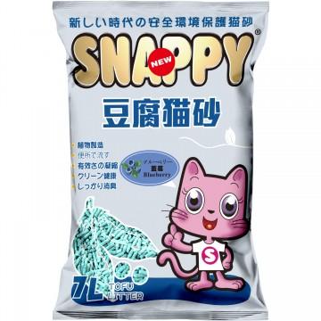 Snappy Cat Tofu Cat Litter Blueberry 7L (6 Packs)