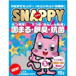 Snappy Cat Sand Litter Lavender 10L (5 Packs)
