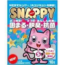 Snappy Cat Sand Litter Lavender 10L (3 Packs)