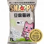 Snappy Cat Tofu Cat Litter Charcoal 7L (6 Packs)