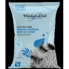 Whiskers2Tail Premium Clumping Paper Cat Litter Aqua Blue 7L