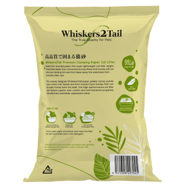 Whiskers2Tail Premium Clumping Paper Cat Litter Apple 7L (7 Packs)