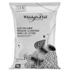 Whiskers2Tail Premium Clumping Paper Cat Litter Charcoal 7L (7 Packs)