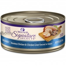 Wellness Core Signature Selects Shredded Boneless Chicken & Chicken Liver Entree in Sauce 150g