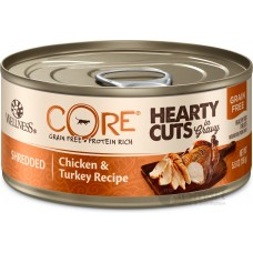 Wellness Core Hearty Cuts Shredded Chicken & Turkey 156g Carton (12 Cans)