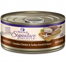 Wellness Core Signature Selects Shredded Boneless Chicken & Turkey Entree in Sauce 150g