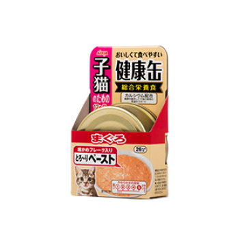 Aixia Kenko-Can Kitten Tuna Paste 40g Carton (24 Cans)