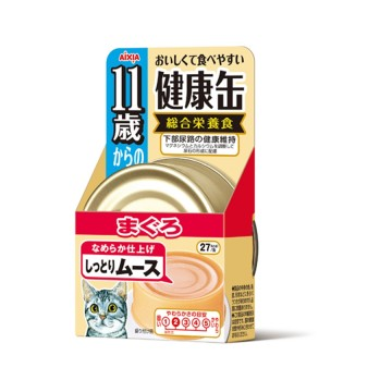 Aixia Kenko-Can Above 11 Years Old Tuna Mousse 40g Carton (24 Cans)