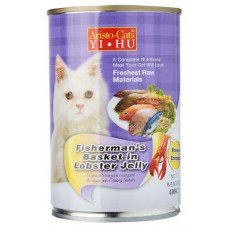 Aristo Cats Fresh Fisherman's Basket In Lobster Jelly 400g