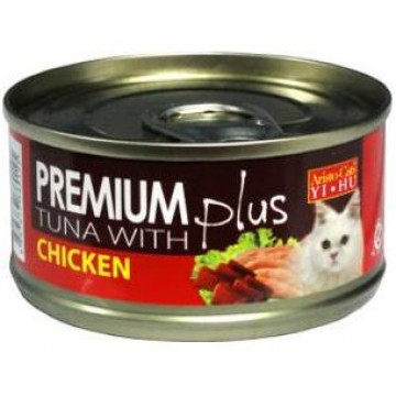 Aristo Cats Premium Plus Tuna with Chicken 80g carton (24 Cans)
