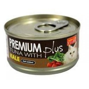 Aristo Cats Premium Plus Tuna with Kale 80g