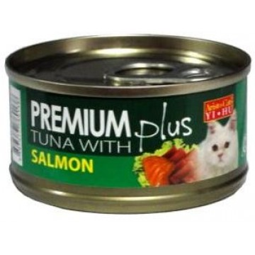 Aristo Cats Premium Plus Tuna with Salmon 80g carton (24 Cans)