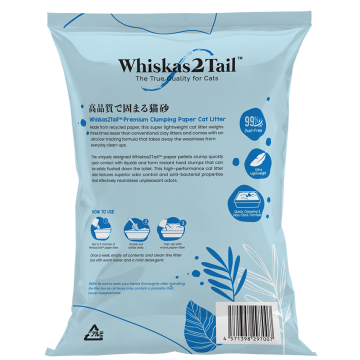Whiskas2Tail Premium Clumping Paper Cat Litter Turns Blue 7L (7 Packs)