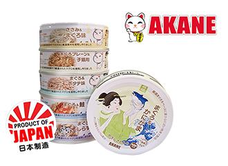 About Akane