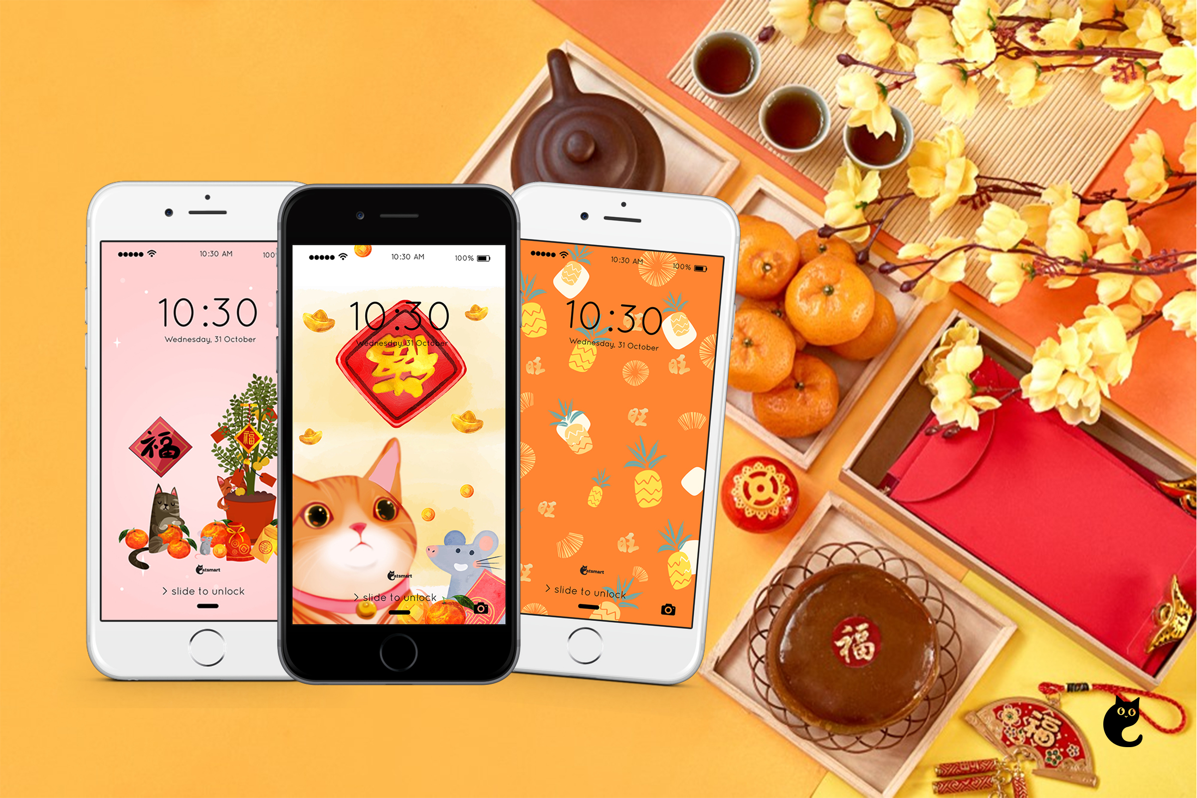 Free February 2020 Wallpapers